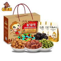 【巴灵猴-忆童年A18大礼包  1848g】19袋坚果礼盒节日礼品干果零食组合