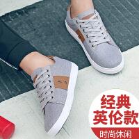 花花公子(PLAYBOY)男鞋 2017新款潮鞋韩版百搭帆布鞋英伦男士运动休闲鞋板鞋FZDA71002