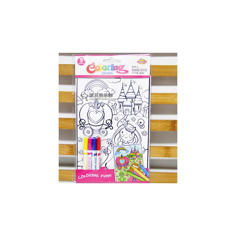 龙彩儿童涂色书带水 笔填色涂色画恐龙城堡 动物宝莉马填色_3