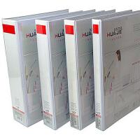 华杰文具收纳纸板A4文件夹板夹资料夹3孔活页夹PVC面膜3寸H7503D