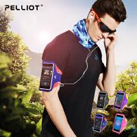 【盛夏狂欢】法国PELLIOT 跑步手机臂包男手腕包健身女运动苹果手机臂套手臂包