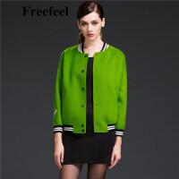 Freefeel2017新款春装羊绒大衣欧美风格短款时尚女装毛呢外套1606
