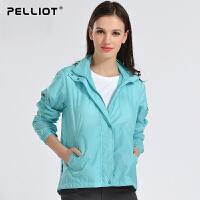 法国PELLIOT户外防晒衣 防紫外线UPF40+! 日本东丽面料 防风衣皮肤衣超薄运动皮肤风衣