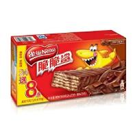 [当当自营] 雀巢脆脆鲨巧克力味威化24+8条(32x20g)