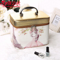 白领公社 化妆包 整理收纳大容量化妆箱化妆品收纳小号便携可爱收纳盒大号收纳箱化妆盒