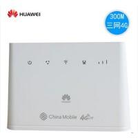华为B310As-852 LTE移动电信联通4G无线转有线宽带WIFI路由器CPE 4G有线WIFI路由器