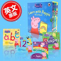 [现货]小猪佩奇 粉红猪小妹 和佩奇一起学习 幼儿启蒙套装 英文原版 Learn with Peppa Pig 字母 数字 颜色