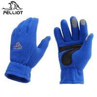 【618返场大促】法国PELLIOT户外登山手套冬季保暖滑雪手套攀岩爬山加厚抓绒手套