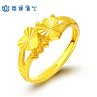 CNUTI粤通国际珠宝 黄金戒指 足金指环 心心相印 活口戒指 女款 2.87g