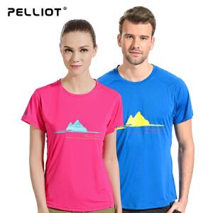 【618返场大促】法国PELLIOT伯希和 速干t恤女短袖  运动排汗快干速干衣圆领户外T恤夏