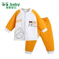 歌歌宝贝 男女宝宝棉衣套装秋冬新生儿加厚棉服婴幼儿保暖衣服   宝宝外出棉服