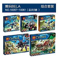 博乐赤马气功传奇系列CHIMA兼容乐高式拼装积木玩具