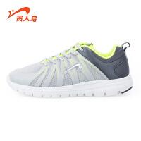 贵人鸟跑步鞋男网鞋男透气休闲鞋子运动鞋轻跑鞋网布耐磨青春P53425