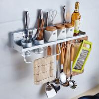 【货到付款】贝乐BALLEE DJH462 太空铝刀架 厨房挂件刀架置物架墙上壁挂