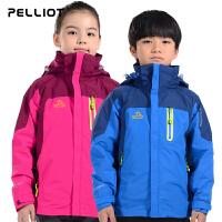 法国PELLIOT儿童冲锋衣女男童三合一两件套抓绒登山服