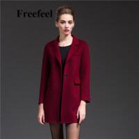 Freefeel2017新款春装羊绒大衣欧美风中长款时尚女装毛呢外套1619