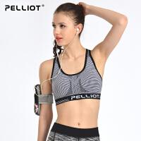 法国PELLIOT功能内衣女 运动上装无钢圈户外内衣速干文胸支撑背心