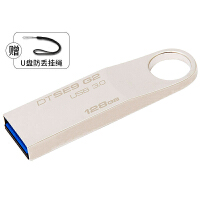 Kingston金士顿 DTSE9 G2 128g USB3.0 U盘 128g 高速优盘 SE9G2 128GB USB3.0 金属U盘 128B Kingston DataTraveler SE9 G2 3.0 128G