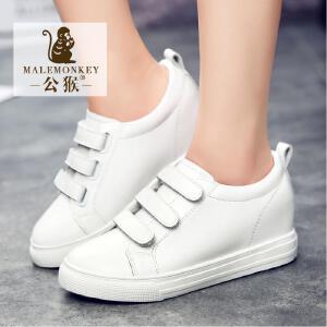 公猴春季新款内增高小白鞋女真皮魔术贴女鞋韩版潮平跟休闲鞋学生单鞋
