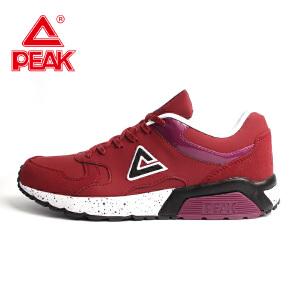 匹克运动鞋经典减震中帮复古鞋潮流百搭板鞋增高休闲男鞋DE610561