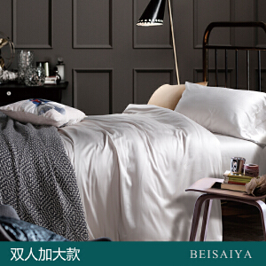 贝赛亚 高端60支贡缎长绒棉床品 双人加大纯色床上用品四件套 柯南灰
