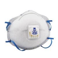 3M P95级 8576 防毒口罩 防雾霾防PM2.5口罩 防酸性异味 1只装