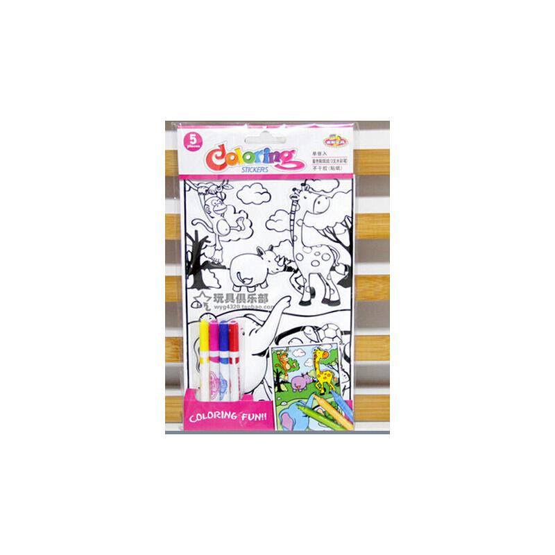龙彩儿童涂色书带水 笔填色涂色画恐龙城堡 动物宝莉马填色_1