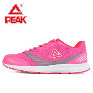 匹克跑步鞋 情侣女鞋缓震耐磨运动鞋防滑轻逸跑鞋DH540268