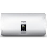 [当当自营] 华帝(vatti)电热水器DDF60-i14007 60升一级能效 3000万大功率快速加热