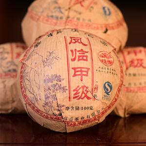 【5个一起拍】2005年原料 凤临茶厂 凤临甲级沱 熟茶 100克/个