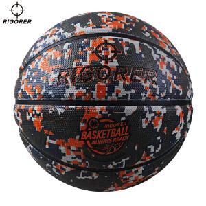 准者篮球 防滑耐磨7号篮球 室内外通用橡胶篮球lanqiu比赛装备