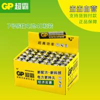 【当当自营】超霸 超霸 24P-BJ2 碳性电池 七号无汞超值耐用型40粒盒(适用于闹钟/遥控器/手电筒/收音机)