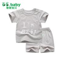 歌歌宝贝 宝宝短袖套装夏季婴儿衣服纯棉幼儿短袖短裤两件套夏装