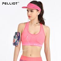 法国PELLIOT运动内衣 女跑步运动文胸背心无钢圈缓震支撑透气聚拢