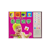 彩图小笨熊动漫系列看图识字会说话的早教书点读机0-1-2-3岁启蒙认知