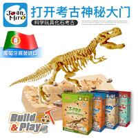 【今日每满59减20 】【原装进口】美乐科学玩具挖掘玩具儿童早教益智玩具考古拼装手工恐龙霸王龙模型