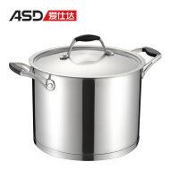 爱仕达汤锅ASD 24CM阿拉贡304不锈钢汤锅 炖锅煮锅焖烧锅锅具深汤锅QL1724S