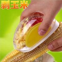 白领公社 创意家居 生活用品日常创意实用厨房用品用具剥玉米懒人神器日用品小百货