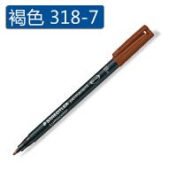 当当自营STAEDTLER施德楼 油性万用投影笔 褐色 318-7