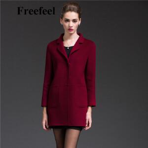 Freefeel2017新款春装羊绒大衣欧美风中长款时尚女装毛呢外套1617