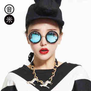 INMIX音米新款防紫外线圆形复古金属太阳眼镜 男女款装饰太阳镜潮1696