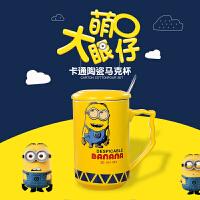 萌味 儿童水杯 创意个性可爱陶瓷杯子小黄人儿童卡通马克杯带盖勺水杯杯子