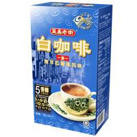 [当当自营] 马来西亚进口 益昌老街 AIK CHEONG白咖啡1+1 150g
