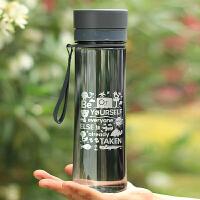 萌味 塑料杯 太空杯大容量便携水杯塑料随手杯带盖创意茶杯儿童学生女杯子