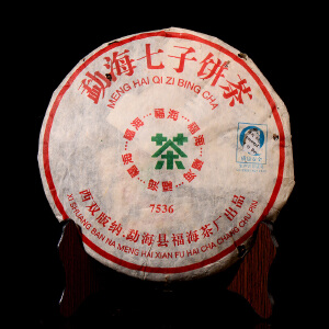 【7片一起拍】2006年福海7536 古树生茶 357克片CF-LD-001