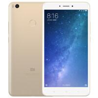 小米(MI) 小米Max2 全网通 移动联通电信4G手机 6.44英寸 大电量 双卡双待 小米max2