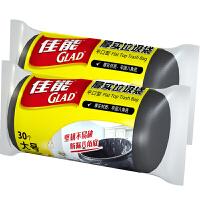 [当当自营]Glad佳能 2件装厚实垃圾袋平口型大号黑色