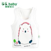 歌歌宝贝 婴幼儿夏季贴身上衣 宝宝纯棉上衣 宝宝背心上衣