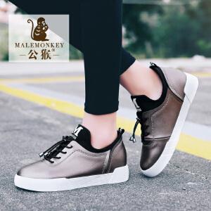 公猴春季女鞋休闲鞋女平底真皮板鞋运动潮鞋单鞋韩版学生百搭女鞋