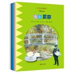 欢乐艺术博物馆(套装全5册)